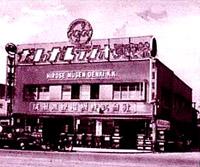 ラジオ・テレビジョン技術研究所を創立